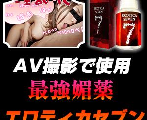 erotica_icatch
